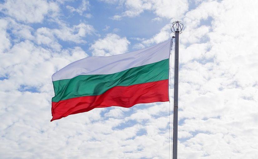 Bułgarski ubezpieczyciel rozpocznie działalność w Polsce