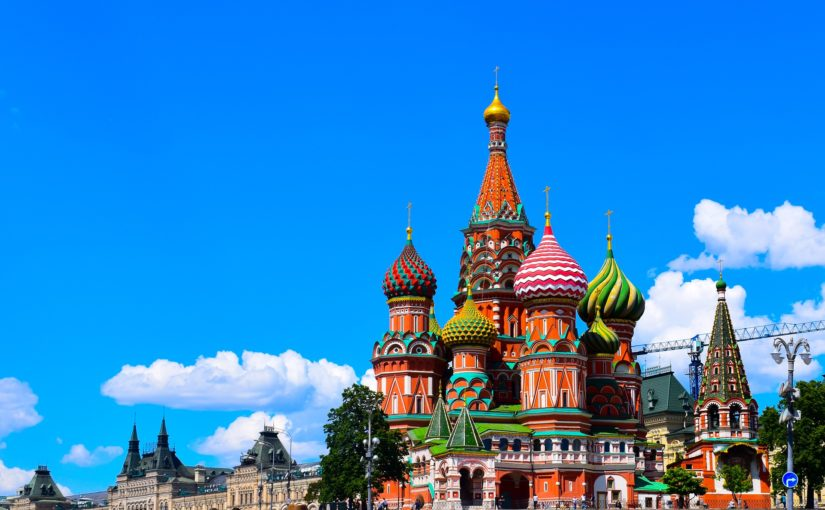 Generali otworzyło przedstawicielstwo w Moskwie